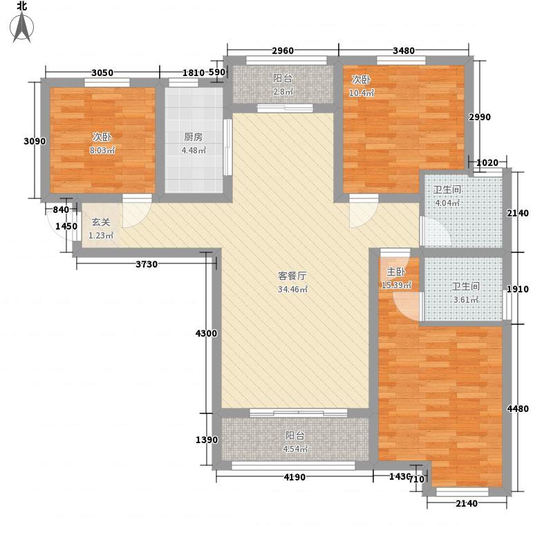�熙湖畔127.72㎡13#14#东户户型3室2厅2卫1厨