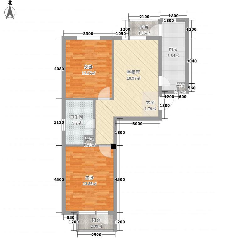 糖果社区二期2室1厅1卫1厨61.82㎡户型图