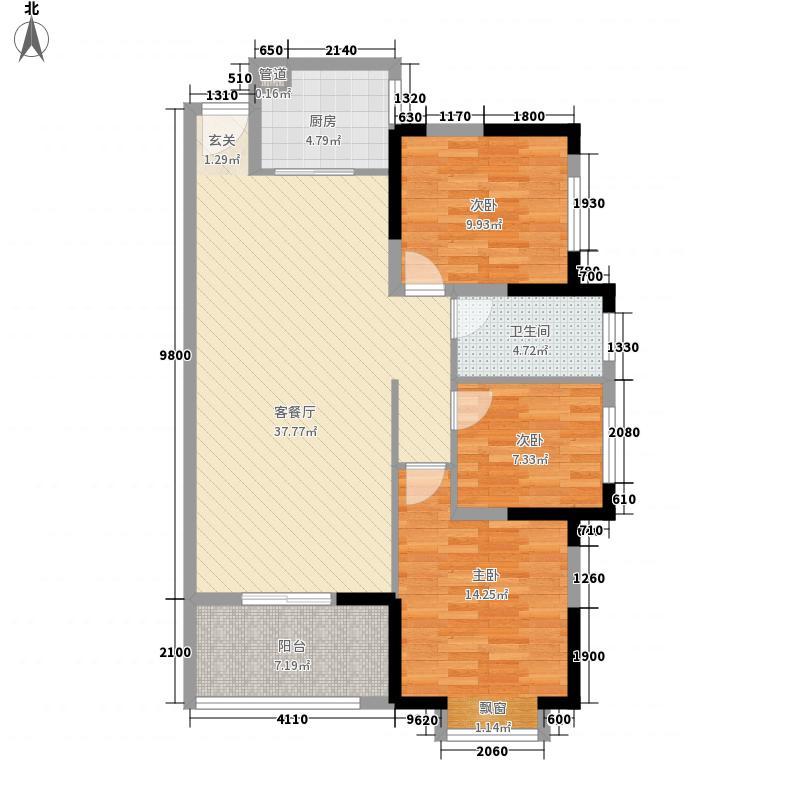 黎明新居111.58㎡1号楼C1户型3室2厅1卫1厨