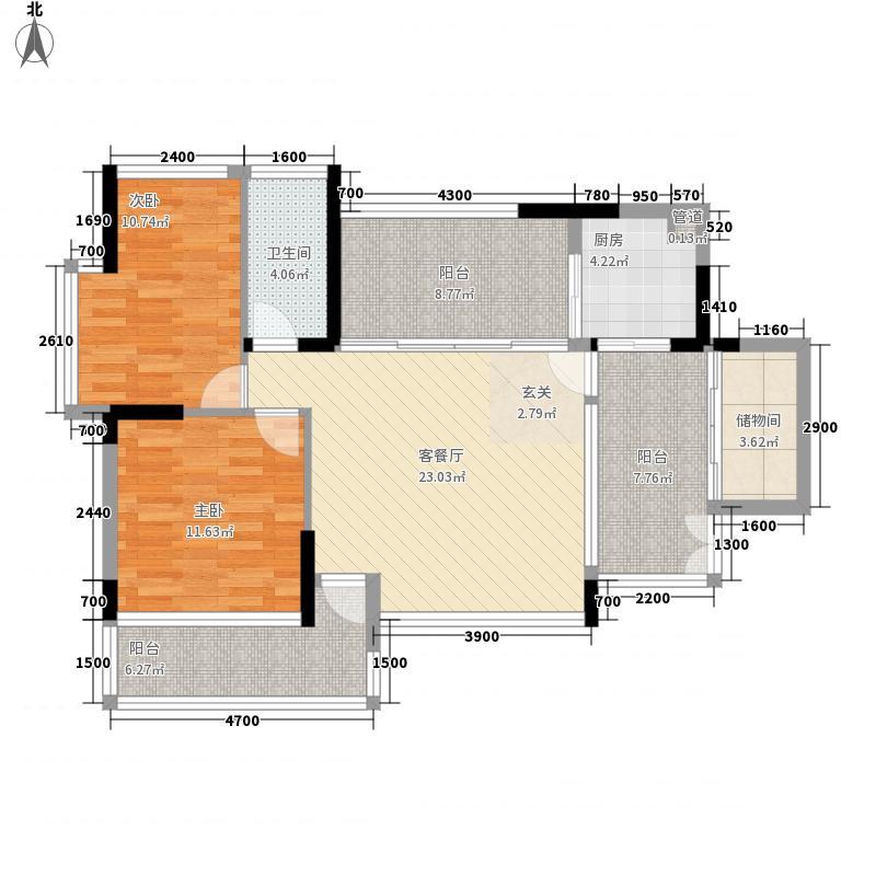 东南首府83.66㎡1栋03、06号、2栋03、08号户型2室2厅1卫