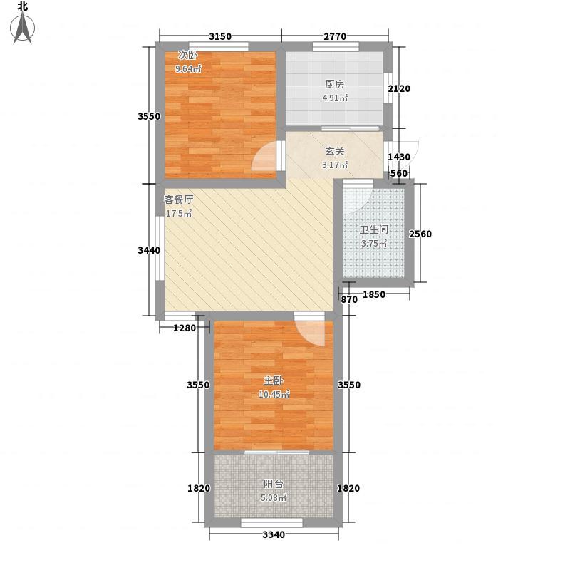 德馨海棠公馆74.00㎡1#、2#A1户型2室1厅1卫1厨