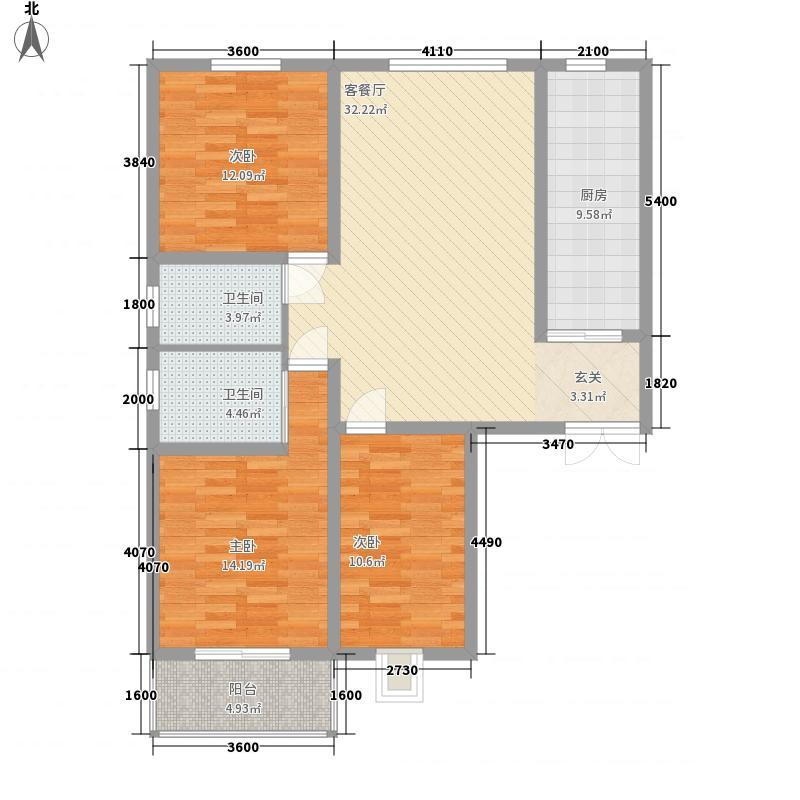 滨河城・左岸127.10㎡a1户型3室2厅1卫1厨