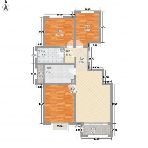 中浩智城3室1厅1卫1厨110.00㎡户型图