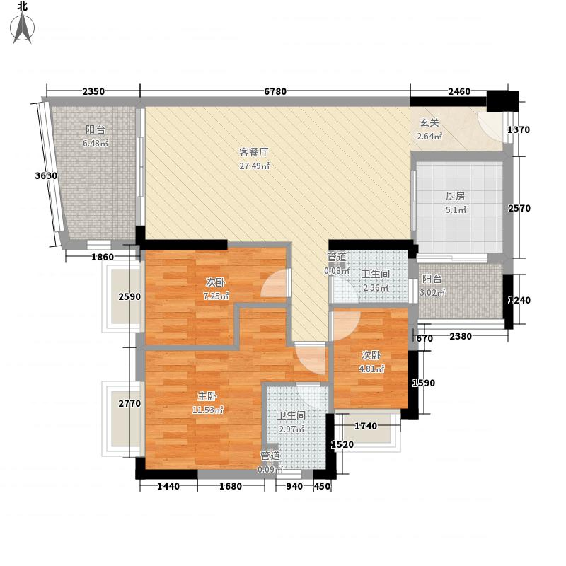 美林轩逸时光户型图3室2厅户型图 3室2厅2卫1厨