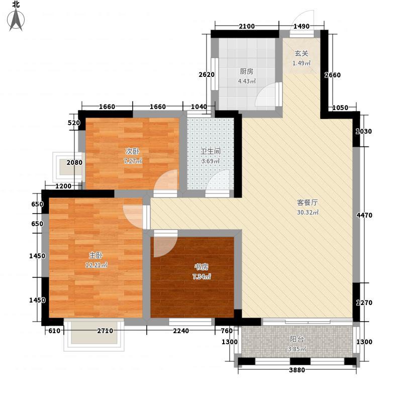 嘉靖圣蓝山C3户型3室2厅1卫1厨