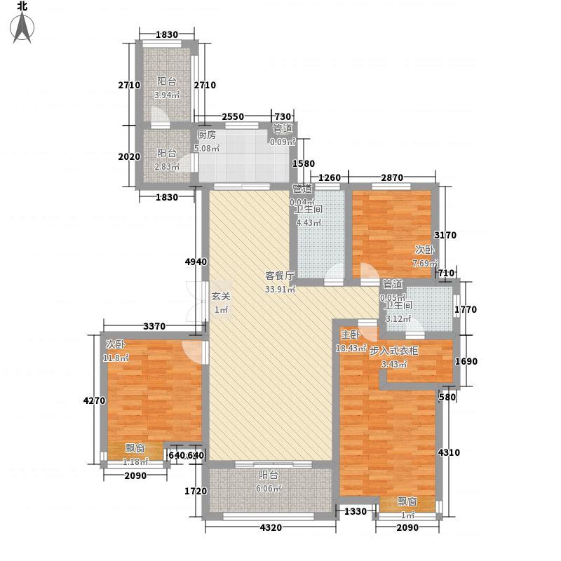 逸景公馆143.00㎡1#楼A1-01户型3室2厅2卫1厨