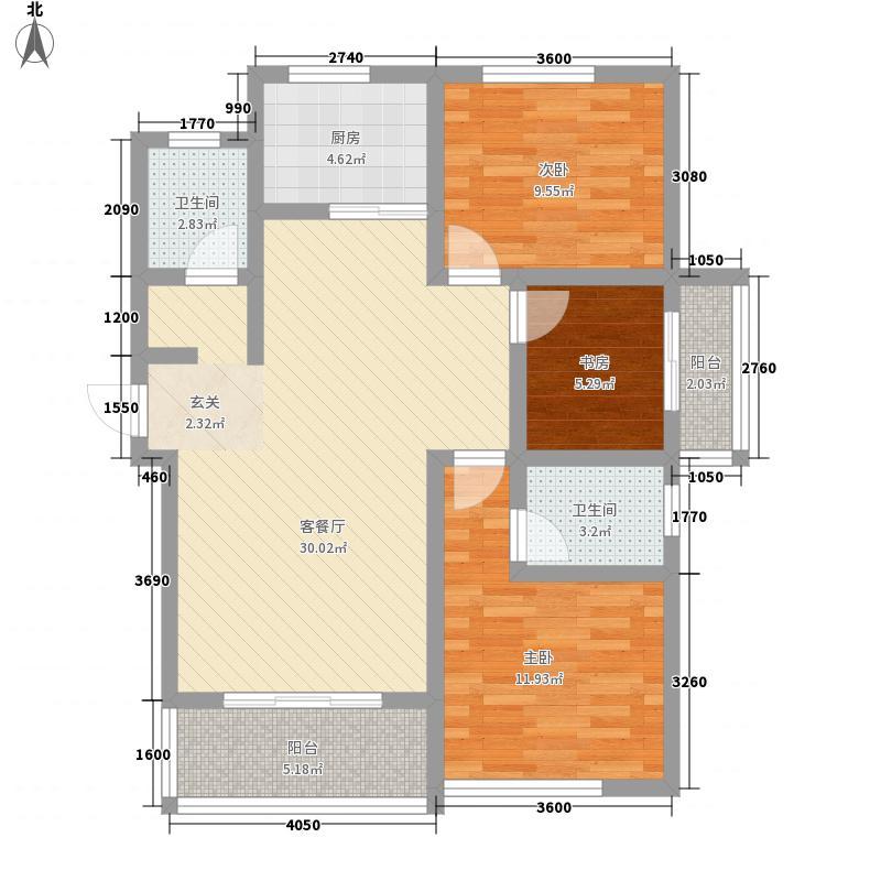 中益7�11.00㎡中益C3户型3室2厅2卫1厨