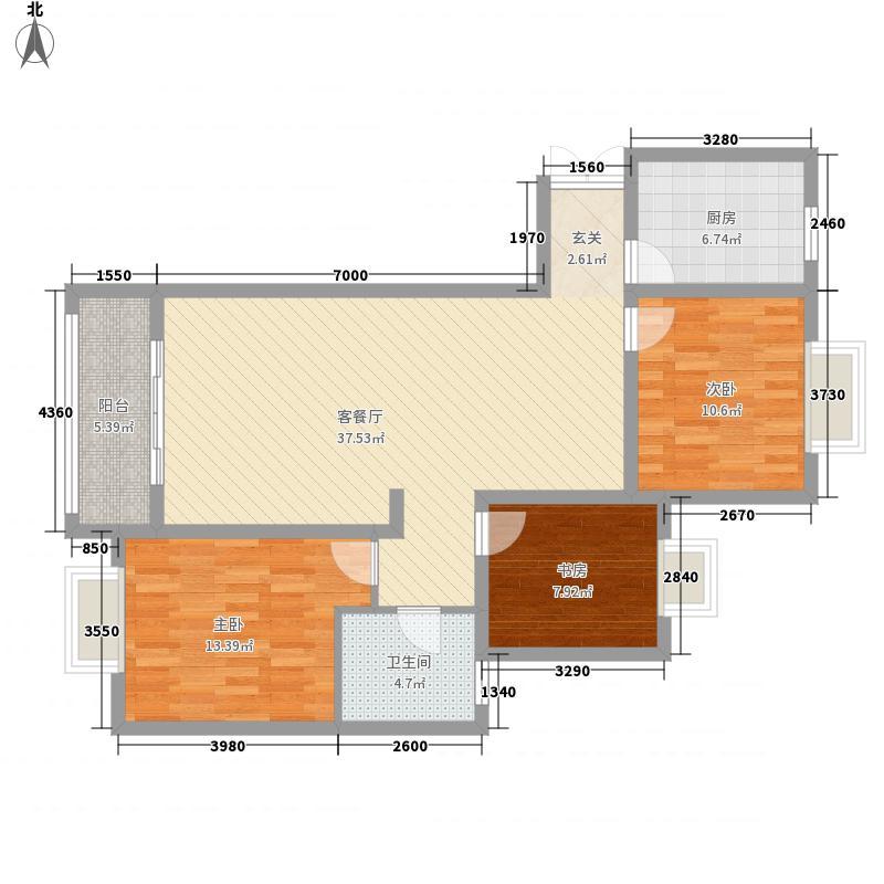 世界名筑三期3室1厅1卫1厨123.00㎡户型图