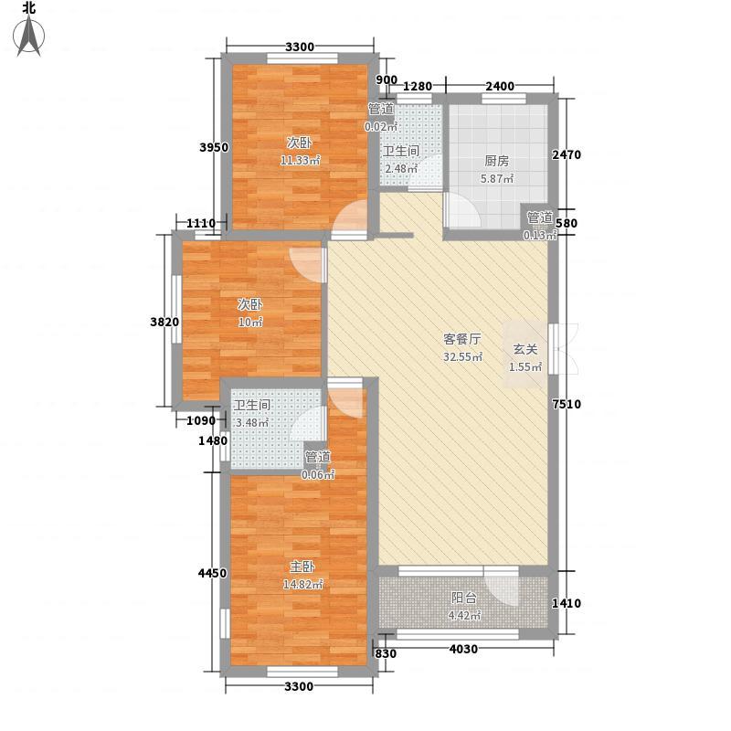 幸福里122.30㎡3号楼2单元03户型3室2厅2卫1厨