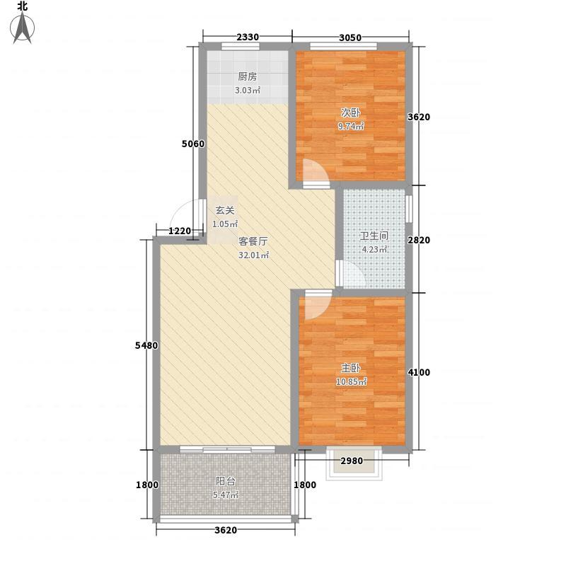 银港花园87.40㎡户型2室2厅1卫1厨