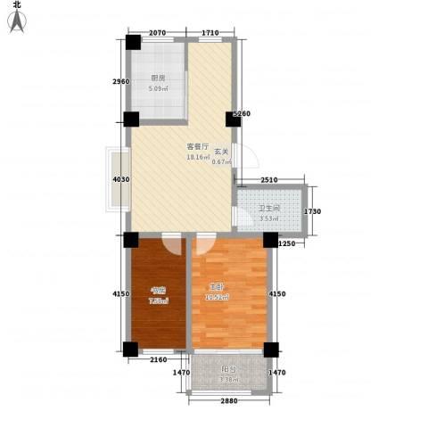 成业家园2室1厅1卫1厨70.00㎡户型图