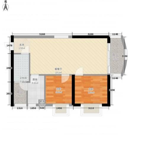 逸翠居2室1厅1卫1厨69.00㎡户型图
