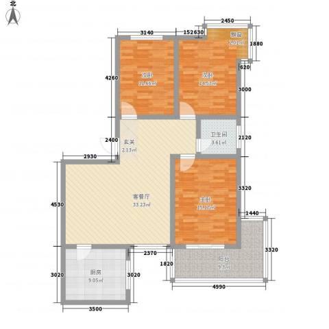 中央公馆3室1厅1卫1厨138.00㎡户型图