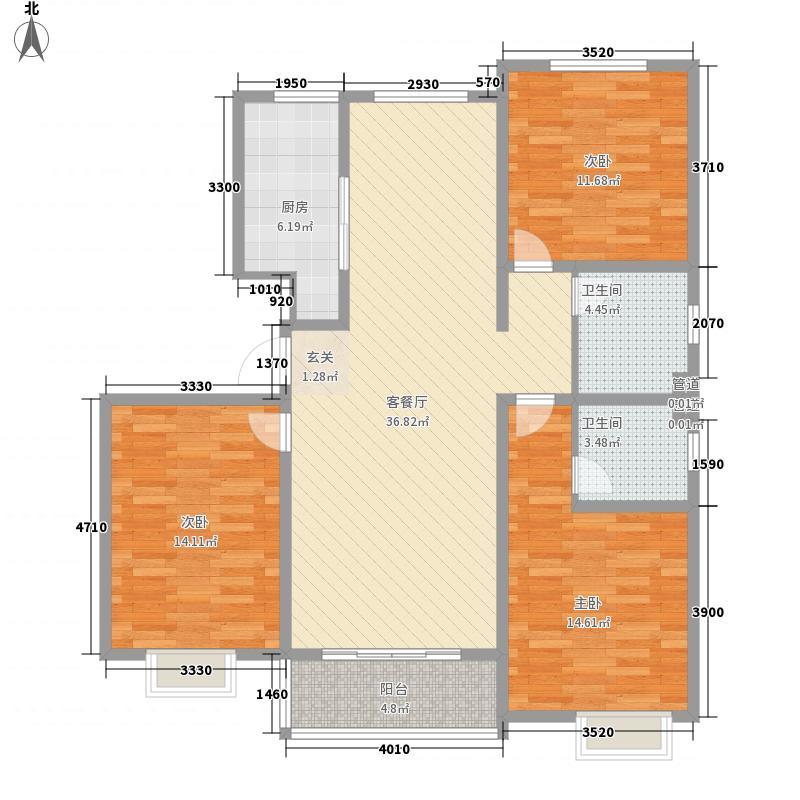 德龙馨苑135.00㎡户型3室2厅2卫1厨