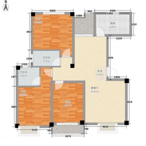 上城国际3室1厅2卫1厨111.00㎡户型图