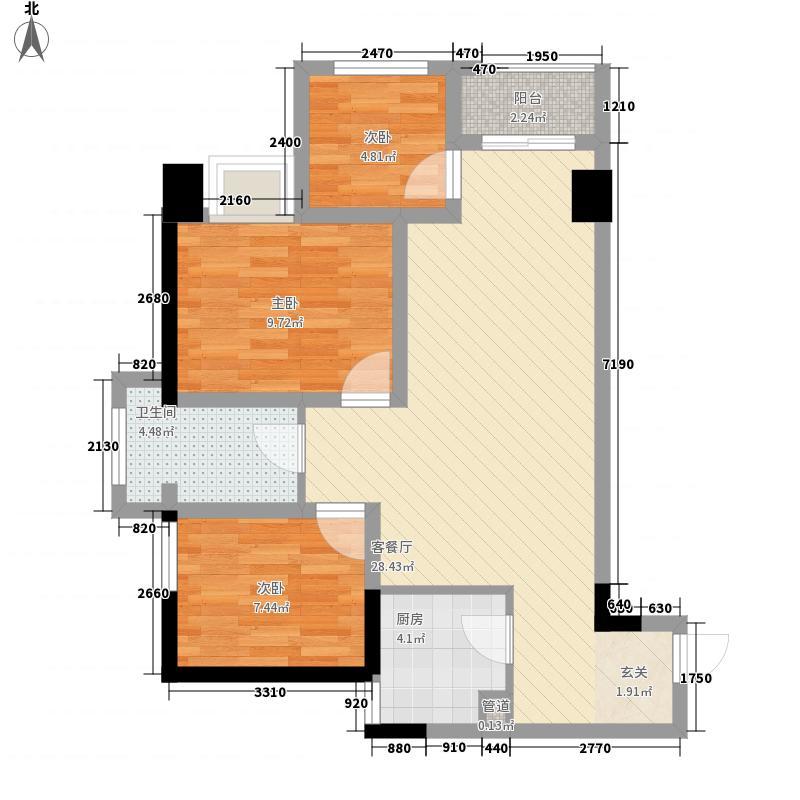 华宇星云汇星领地84.26㎡一期星云汇1号楼soho标准层2/7/9/14号户型3室2厅1卫1厨