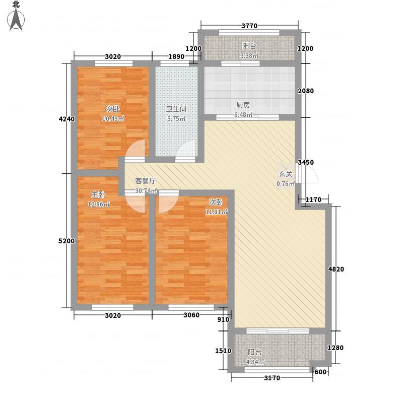 旺兴御景苑125.00㎡D户型3室2厅1卫1厨