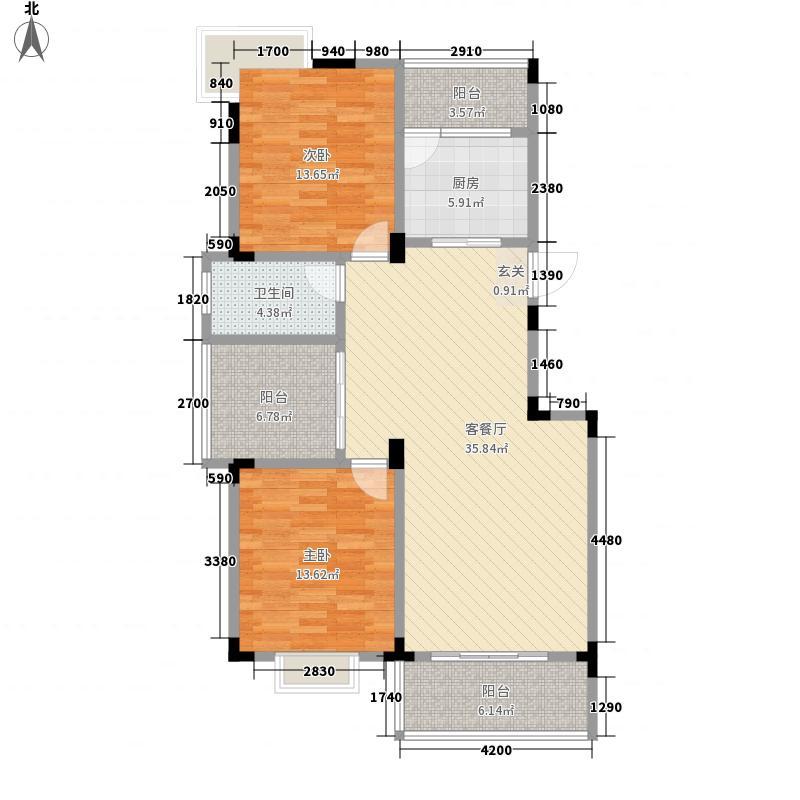 天昌凯悦国际105.84㎡9、11栋G2户型2室2厅1卫1厨