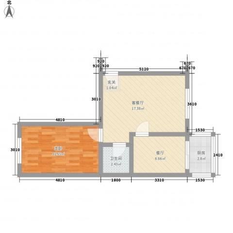 雁鸣湖山庄1室2厅1卫1厨61.00㎡户型图
