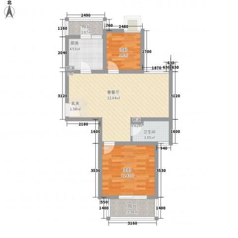 小上海新城三期2室1厅1卫1厨77.00㎡户型图