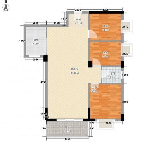 启明苑3室1厅1卫1厨77.23㎡户型图