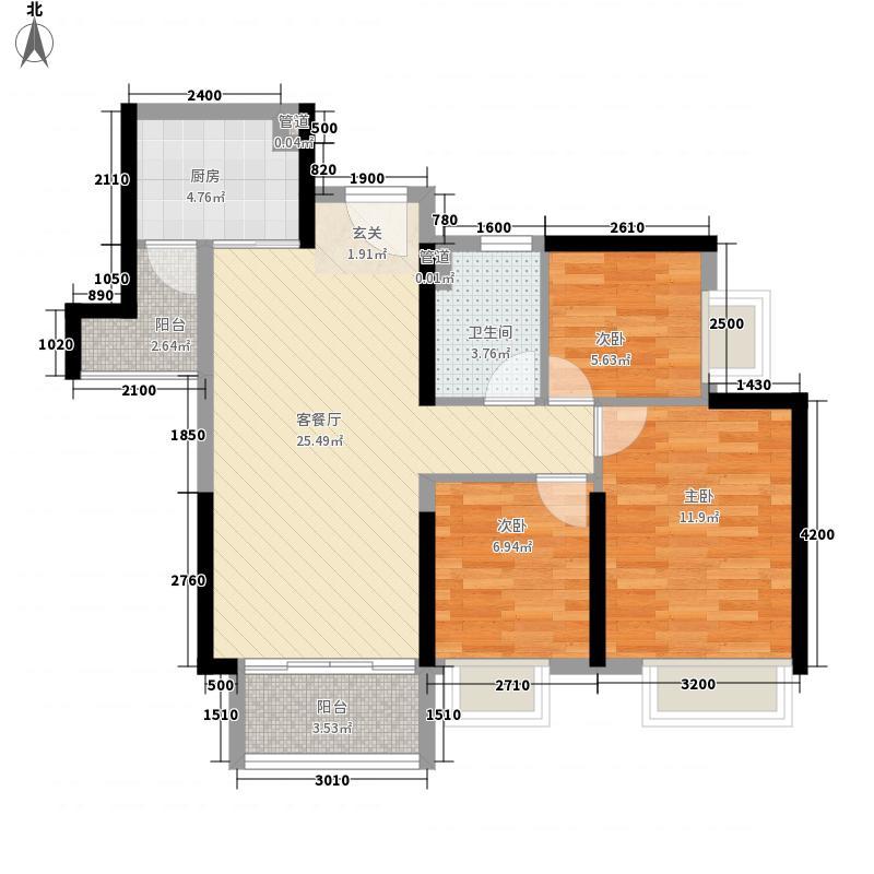 金阳新世界花园珑�五期G户型3室2厅1卫1厨