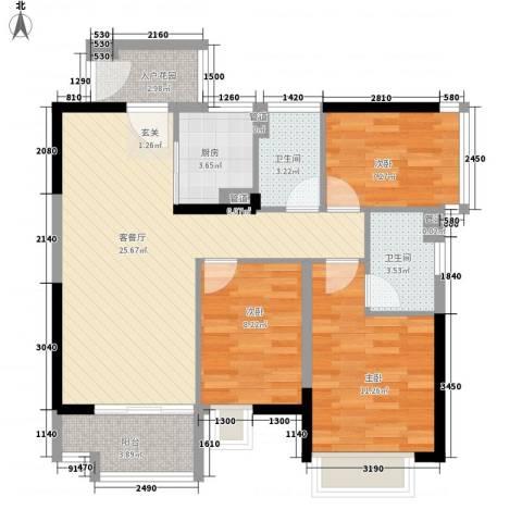 金阳新世界花园3室1厅2卫1厨69.79㎡户型图