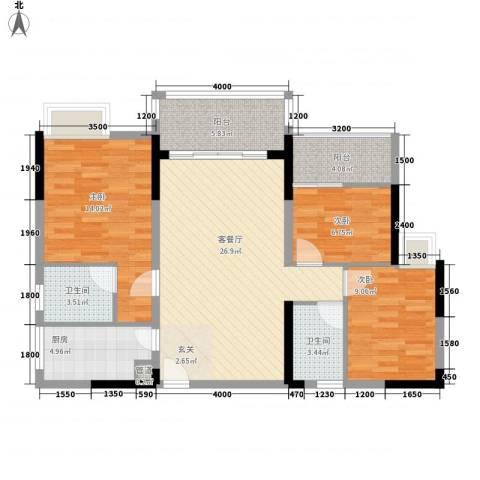 派3室1厅2卫1厨78.75㎡户型图