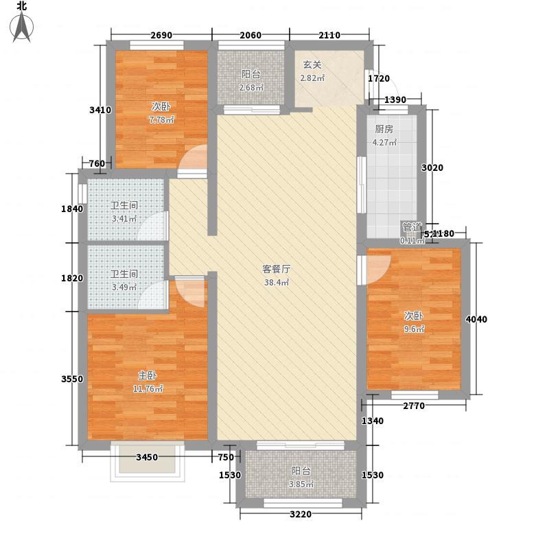 名仕家园123.00㎡322123户型3室2厅2卫1厨