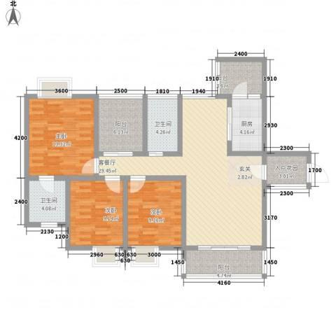 宏城花园3室1厅2卫1厨134.00㎡户型图