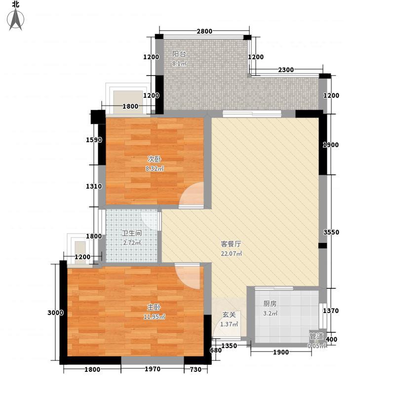 江湾一品2室1厅1卫1厨80.00㎡户型图
