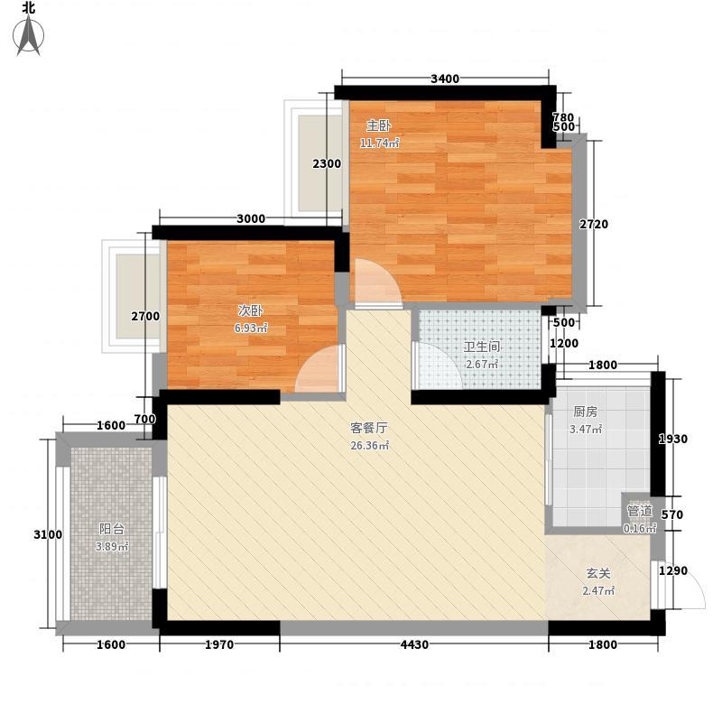 派74.88㎡5栋01&6栋03户型2室2厅1卫1厨