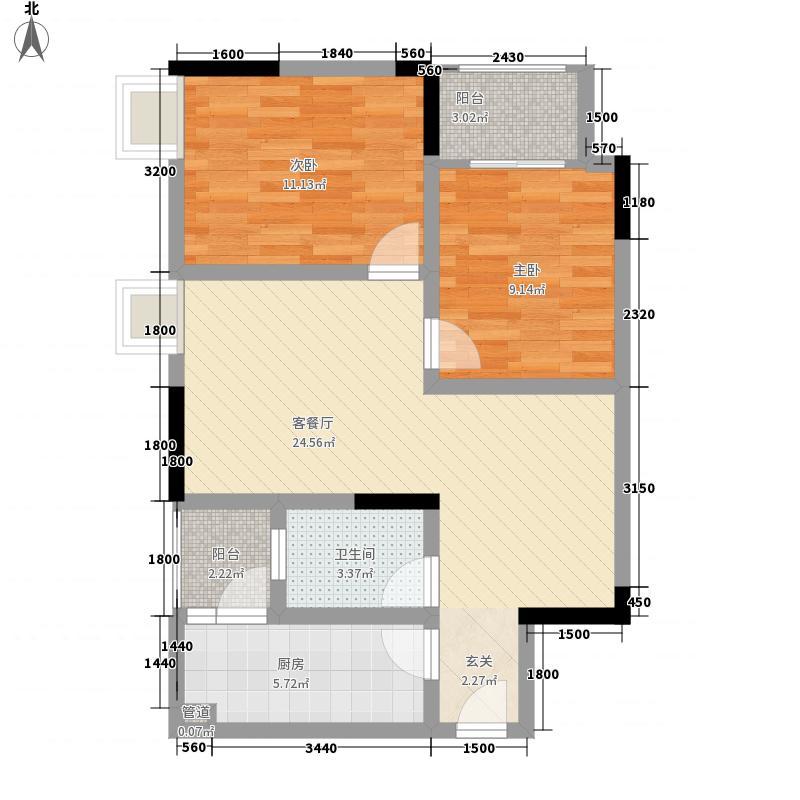 中德茵莱国际2室1厅1卫1厨87.00㎡户型图