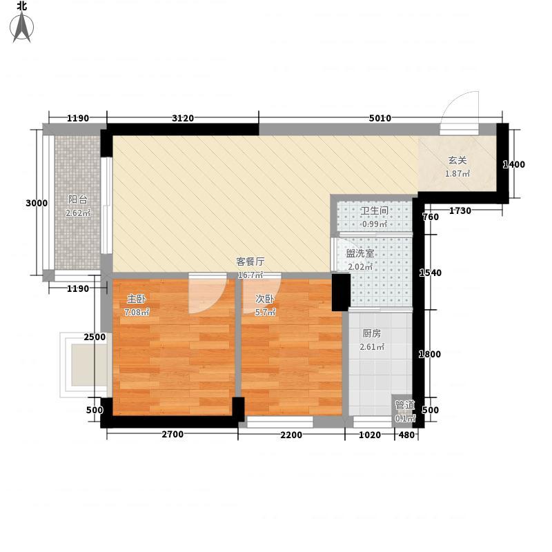 世纪铂爵56.11㎡1单元3户型2室2厅1卫