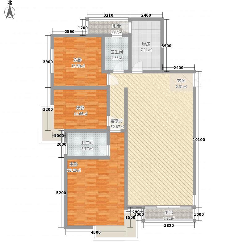 海天名人广场166.00㎡户型3室2厅2卫