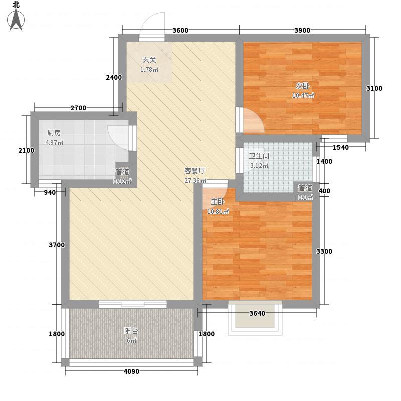 凯旋新城嘉苑4.70㎡1号楼A3户型2室2厅1卫1厨