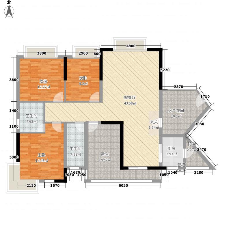 金碧丽江西海岸3室1厅2卫1厨119.65㎡户型图