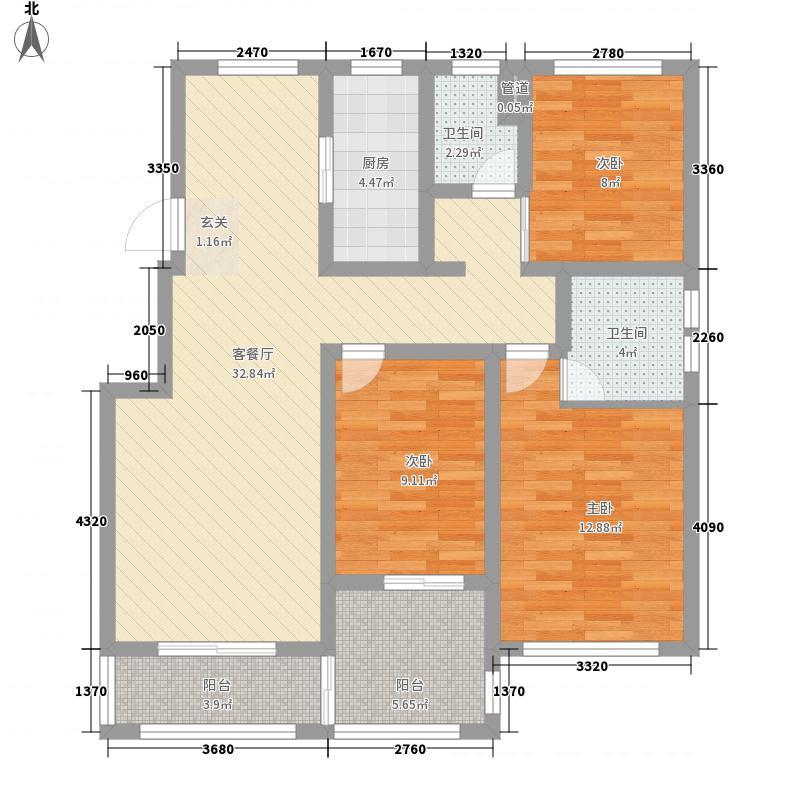 展恒怡和国际广场122.10㎡12号楼E2户型3室2厅2卫1厨