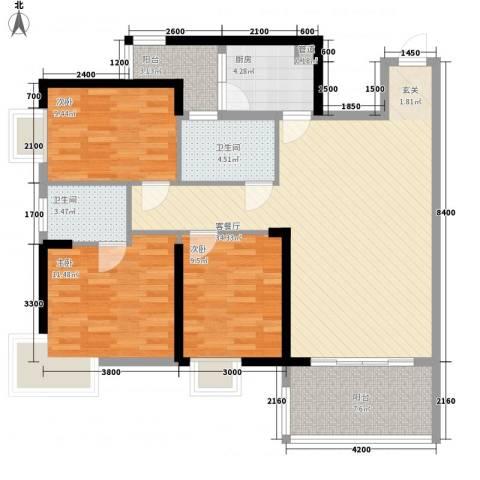 世纪铂爵3室1厅2卫1厨119.00㎡户型图