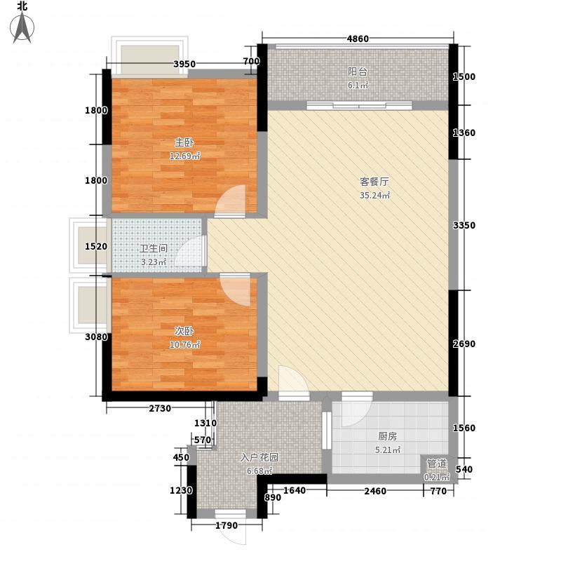 中德茵莱国际2室1厅1卫1厨113.00㎡户型图