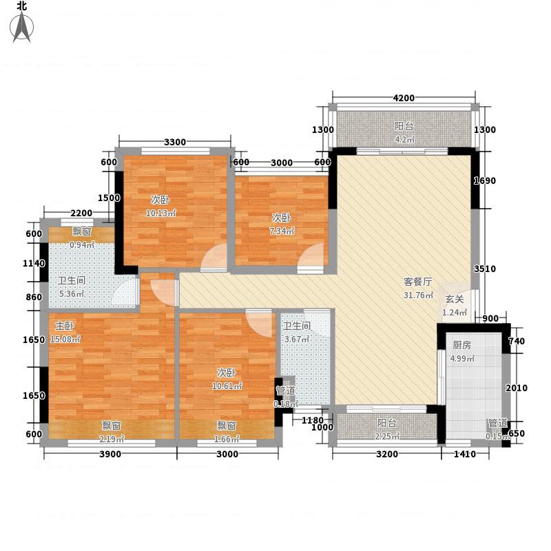 金地・琥悦116.00㎡B2户型4室2厅2卫1厨