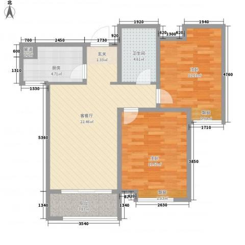 海信天山郡2室1厅1卫1厨87.00㎡户型图