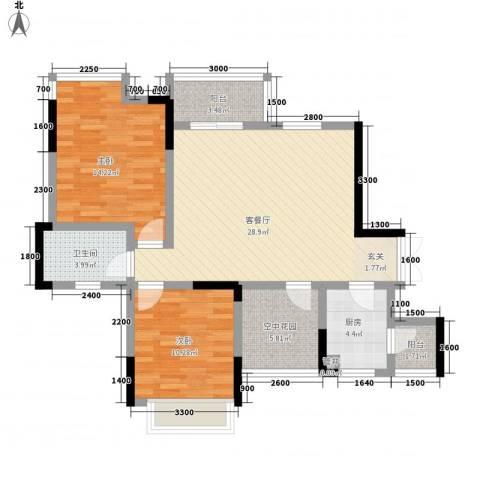 朗园2室1厅1卫1厨84.79㎡户型图
