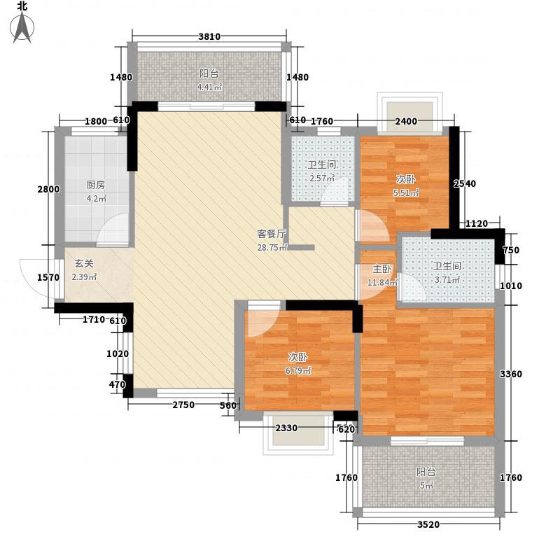 大儒世家绿园96.00㎡大儒世家绿园户型图1#A2户型3室2厅2卫1厨户型3室2厅2卫1厨