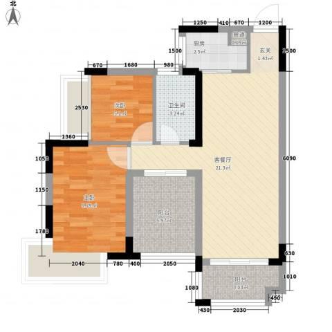 唯美尚筑2室1厅1卫1厨75.00㎡户型图