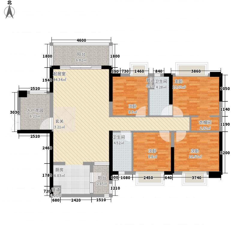 保利中央公馆14.00㎡14座02单元户型4室2厅2卫1厨