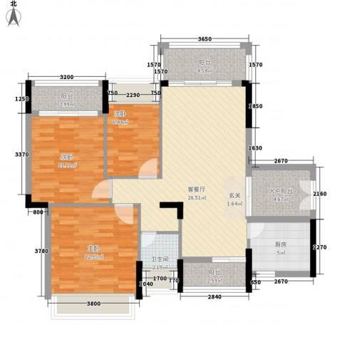 香缤雅苑3室1厅1卫1厨78.99㎡户型图