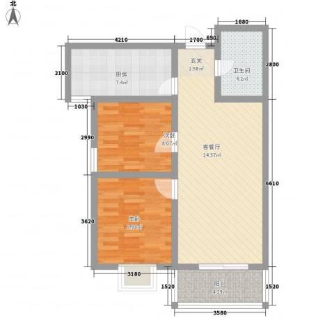 鑫缘佳地2室1厅1卫1厨85.00㎡户型图