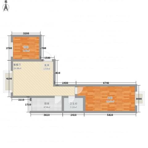 鑫缘佳地2室1厅1卫1厨76.00㎡户型图