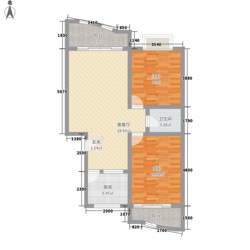 兴元花园70.00㎡户型2室2厅1卫1厨
